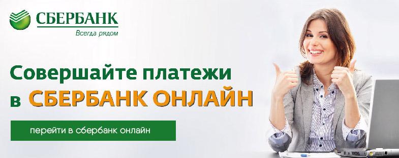 Главная СНТ Ветераны